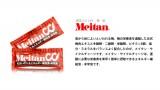 meitan_cycle_charge